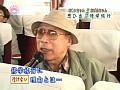 おじいちゃんとおばあちゃんのSEX修学旅行 4