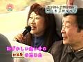 おじいちゃんとおばあちゃんのSEX修学旅行 6