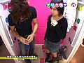 プリクラ完全盗○(3) 〜ナンパした女に密室でエッチ行為のサムネイル