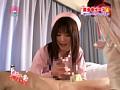 どスケベ美少女ナース(4) 〜婦長と新人のW看護 6