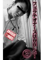 (parat00820)[PARAT-820] フェラチオナースは存在した!(3)〜静岡県O病院の看護婦は入院患者を抜いてくれます! ダウンロード