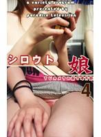 (parat00848)[PARAT-848] シ○ウト娘はTVカメラの前でドコまで脱げるのか?スペシャルIV ダウンロード
