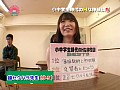実録!小中○生時代のH体験V 13
