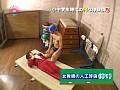 実録!小中○生時代のH体験V 16