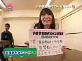 実録!小中○生時代のH体験V 20