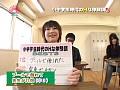 実録!小中○生時代のH体験V 24