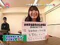 実録!小中○生時代のH体験V 31
