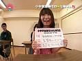 実録!小中○生時代のH体験V 7