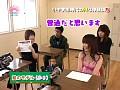 実録!小中○生時代のH体験V 8