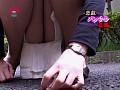 悪戯パンチラ盗○!~路上に落ちてる500円玉を拾う女の子たち サンプル画像 No.3