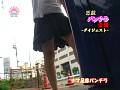 悪戯パンチラ盗○!~路上に落ちてる500円玉を拾う女の子たち サンプル画像 No.6