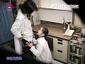 スト○カー盗○!30代女医の暴かれた院内SEX サンプル画像 No.1
