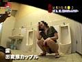 盗○!公衆トイレ売○(2) ~女子○生、主婦、掃除のおばちゃんまでも… サンプル画像 No.3