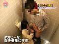盗○!公衆トイレ売○(2) ~女子○生、主婦、掃除のおばちゃんまでも… サンプル画像 No.4