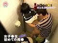 盗○!公衆トイレ売○(2) ~女子○生、主婦、掃除のおばちゃんまでも… サンプル画像 No.6