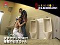盗○!公衆トイレ売○(2) ~女子○生、主婦、掃除のおばちゃんまでも… サンプル画像 No.1