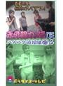 赤外線カメラでスケスケ盗○(4)~ビーチの水着ギャルが全て丸見え!