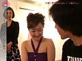 隣りの奥さん爆ヌレ初体験(4)~初めてのソープ嬢体験 サンプル画像 No.1