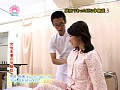 病院のHな体験談(3) 8