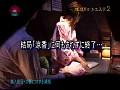 噂の耳かきエステティシャン(2) ~お店で口説いてドコまでヤレる!? 14