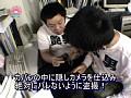 噂の耳かきエステティシャン(2) ~お店で口説いてドコまでヤレる!? 2