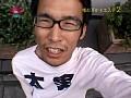噂の耳かきエステティシャン(2) ~お店で口説いてドコまでヤレる!? 3