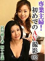 (parat00961)[PARAT-961] 専業主婦!初めてのAV撮影(2) ダウンロード