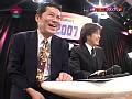極上イケメンチンポ争奪!人妻SEXグランプリ(2) 1