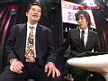 極上イケメンチンポ争奪!人妻SEXグランプリ(2) 29