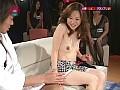 極上イケメンチンポ争奪!人妻SEXグランプリ(2) サンプル画像2