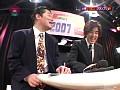 極上イケメンチンポ争奪!人妻SEXグランプリ(2) 8