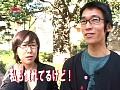 潜入!人妻が経営するハプニングBAR 1