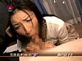 中○し初夢SEX?9人のお母さんが過激な姫はじめ サンプル画像 No.3