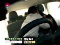 教習所の女子生徒を狙う!鬼畜教官の盗○エロ映像 32