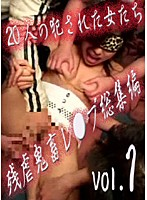 (parat01005)[PARAT-1005] 残虐鬼畜レ○プ総集編 20人の犯された女たち ダウンロード