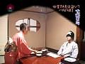 (parat01006)[PARAT-1006] 温泉旅館の仲居さんを口説いてハメよう!(2) ダウンロード 1