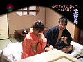 (parat01006)[PARAT-1006] 温泉旅館の仲居さんを口説いてハメよう!(2) ダウンロード 10