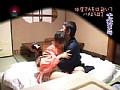 (parat01006)[PARAT-1006] 温泉旅館の仲居さんを口説いてハメよう!(2) ダウンロード 12