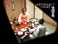 (parat01006)[PARAT-1006] 温泉旅館の仲居さんを口説いてハメよう!(2) ダウンロード 2