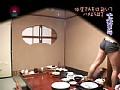 (parat01006)[PARAT-1006] 温泉旅館の仲居さんを口説いてハメよう!(2) ダウンロード 5