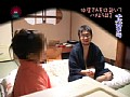 (parat01006)[PARAT-1006] 温泉旅館の仲居さんを口説いてハメよう!(2) ダウンロード 8