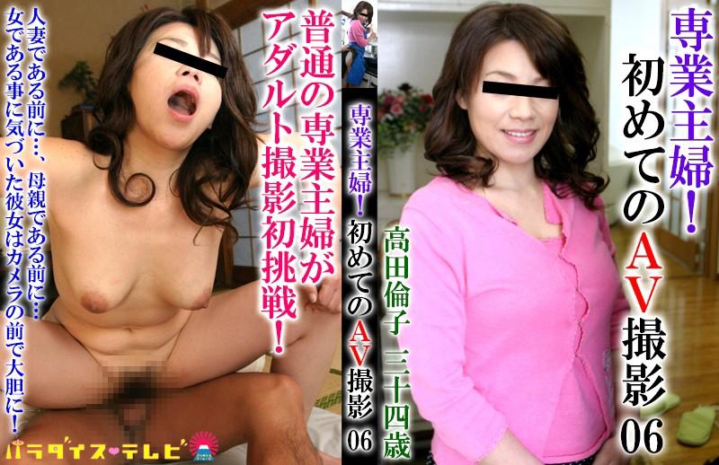 淫乱の熟女のsex無料動画像。専業主婦!