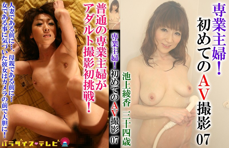 巨乳の人妻のsex無料熟女動画像。専業主婦!