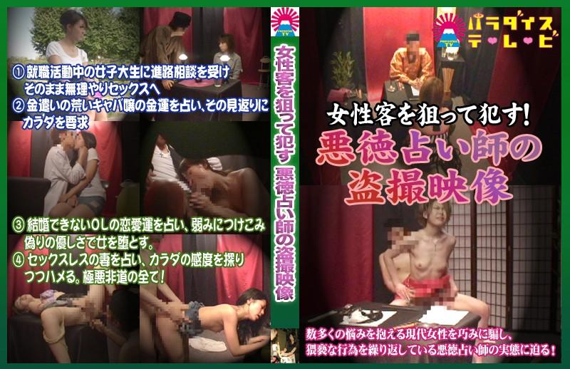 キャバ嬢の無理やり無料jyukujyo douga動画像。女性客を狙って犯す!