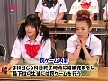 めちゃイク!ヌキヌキ学力テスト〜史上最強のおバカAV女優は誰だ!? 1
