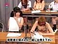 めちゃイク!ヌキヌキ学力テスト〜史上最強のおバカAV女優は誰だ!? 11