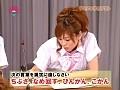 めちゃイク!ヌキヌキ学力テスト〜史上最強のおバカAV女優は誰だ!? 2