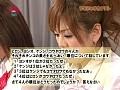 めちゃイク!ヌキヌキ学力テスト〜史上最強のおバカAV女優は誰だ!? 3