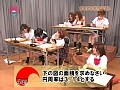 めちゃイク!ヌキヌキ学力テスト〜史上最強のおバカAV女優は誰だ!? 6