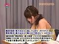 めちゃイク!ヌキヌキ学力テスト〜史上最強のおバカAV女優は誰だ!? 7